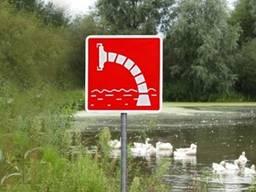 Табличка на ножке столбике Пожарный водоем 200х200мм