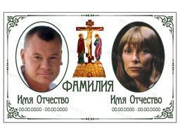 Табличка на памятник с фото на две фамилии и два фото