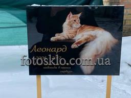 Таблички для животных на кладбище