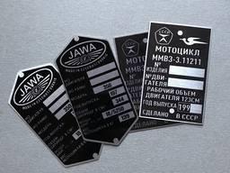 Таблички на Мотоциклы, Шильды на Ява. Бирки на ИЖ. Шильд КМЗ, ИМЗ.