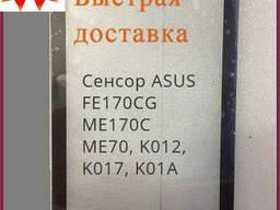 Тачскрин сенсор ASUS FE170CG ME170C ME170 FE70 Original