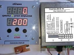 Тахосчетчик ТСЦУ32, для стендов испытания ТНВД.