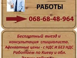 Услуги Стропальщик - Стропальщиков - Стропальные работы.