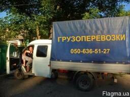 Такси Грузоперевозки Макеевка-Донецк-Область