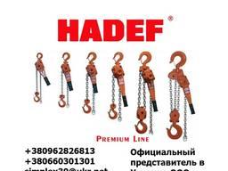 Таль 6,3 тонны рычажная HADEF 53/07 Германия