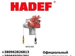 Таль электрическая 1250 кг HADEF 66/04 Германия