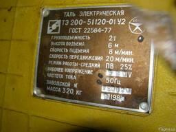 Таль электрическая г/п 2т Н-6м