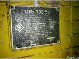 Таль электрическая тельфер ТЭ2-511