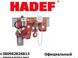 Таль пневматическая 1 тонна HADEF 29/06 AР Германия