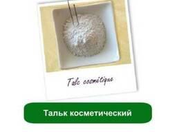 Тальк косметический, 15 грамм