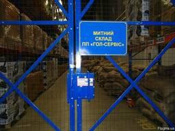 Таможенно-лицензионный склад (ТЛС) в Одессе
