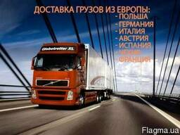 Таможенное оформление и доставка сборных грузов с Польши