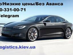 Таможенное оформление (Растаможка) легкового авто в Киеве