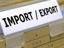 Таможенный брокер, импорт-экспорт, оформление посылок с Кита