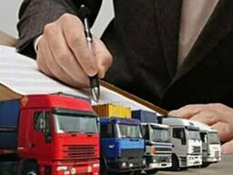 Услуги комиссионера импорт экспорт товаров авто брокер раста