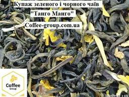"""""""Танго Манго"""" купаж зеленого і чорного ароматизованих чаїв"""