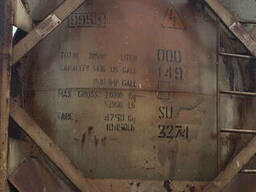 Танк контейнер цистерна 20.5куб