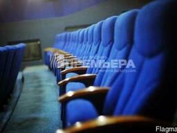 """Театральные кресла для концертных залов """"Премьер"""""""
