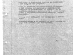 Техническая документация на пресс PEE II-250