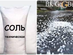 Техническая соль купить