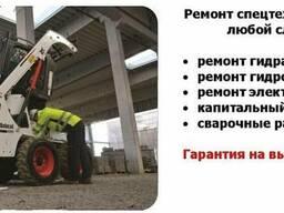 Техническое обслуживание бобкет bobcat, ТО бобкет bobcat