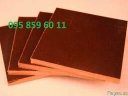 Текстолит листовой 1.0-70 мм .1000х1000