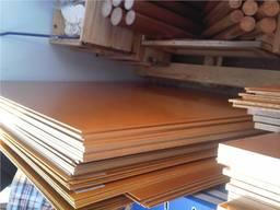 Текстолит лист толщ. от 3 мм до 50 мм (1000х1000 мм)