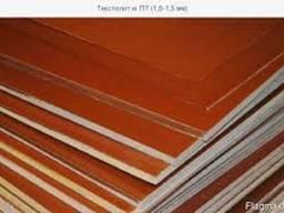 Текстолит марок ПТ и ПТК, листовой, толщина 1.0-50.0 мм