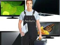 Телемастер, Ремонт Телевизоров смарт-тв, LED, LCD, ЖК, Плазменых