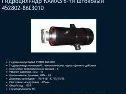 Телескопический гидроцилиндр КАМАЗ 6520-06.