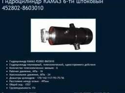 гидроцилиндр КАМАЗ 6520-06.