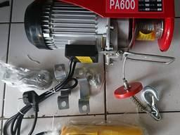 Тельфер электрический РА 250/500 кг 12 метров троса