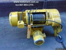 Тельфер г/п 5000 кг Таль электрическая 5 тонн и др. Цена