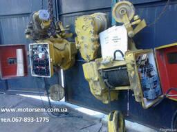 3, 2тн Тельфер ТЭ320-51120-01 Таль электрическая Цена и др.