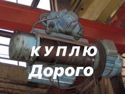 Тельфера дорого самовызов по всей Украины