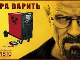 Telwin 330 - сварка полуавтомат, цена Украина, Телвин купить