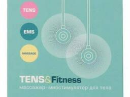 TENS-массажер - миостимулятор Biolift TENS&Fitness, Gezatone Праймед