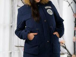 Теплая Куртка парка 50-54, доставка по Украине