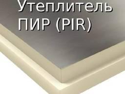 Теплоизоляционные плиты pir (пир) фольга/фольга 20мм