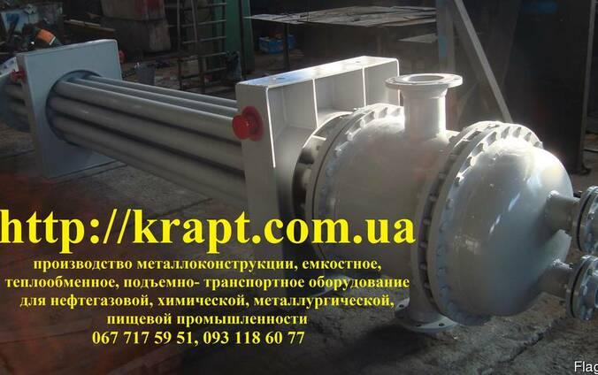 Теплообменник 273тнг Уплотнения теплообменника Машимпэкс (GEA) VT130 Нижний Тагил