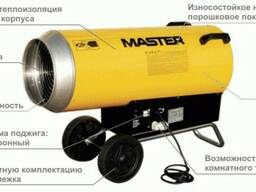 Тепловая пушка Master blp 103 ET
