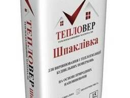 """Теплоизоляционная смесь """"Тепловер Шпаклевка"""""""