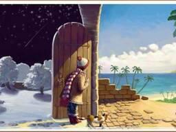Входные Утепленные Двери