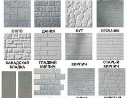 Теплые плитки полифасад цокольная панель 8-ми камневая