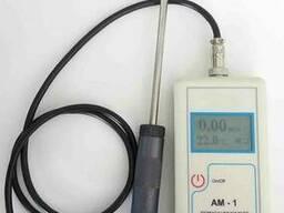 Термоанемометр АМ-1