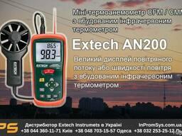 Термоанемометр CFM/CMM ИК термометр Extech AN200