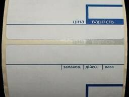 Термоэтикетка 58х40/700 сетка(с предпечатью)