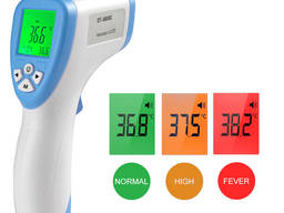 Термометр бесконтактный DT-8809 С