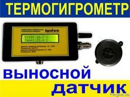 Термометр-гигрометр влагомер для теплиц, складов и др.