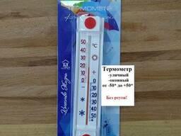 Термометр оконный на липучке БЕЗ РТУТИ!